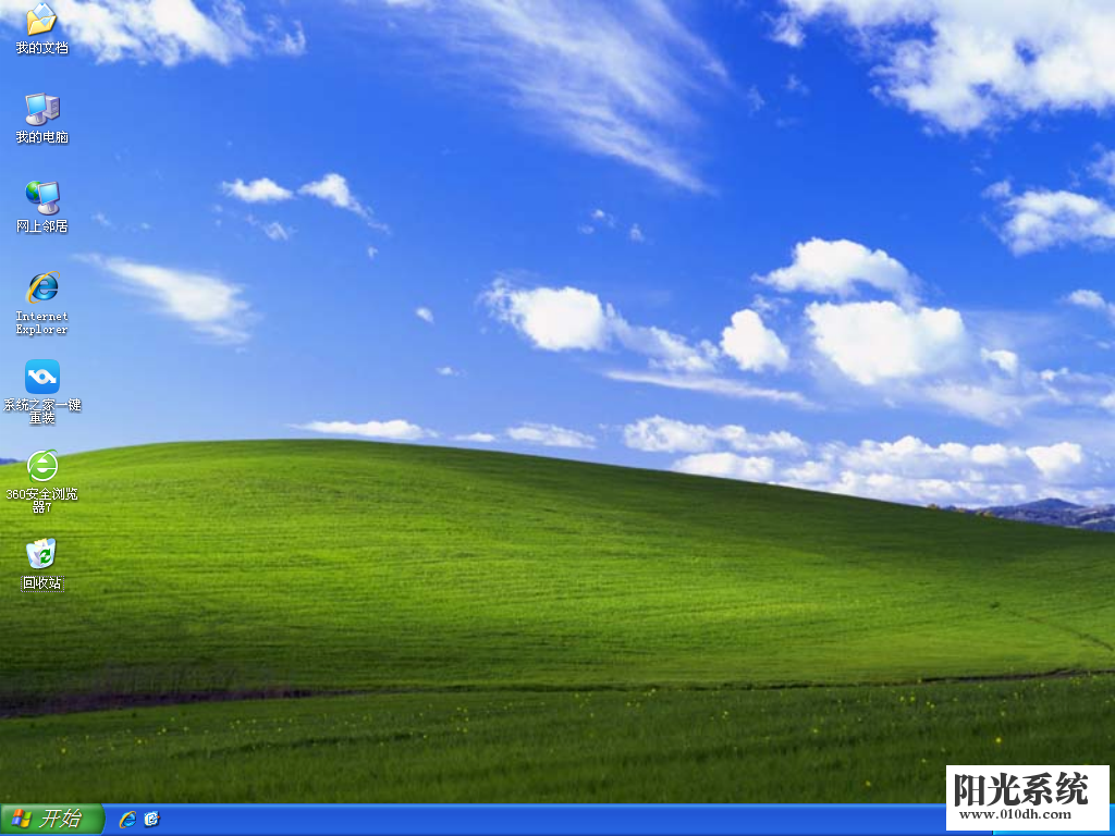 Windows XP Professional-2016-08-25-20-57-31.png