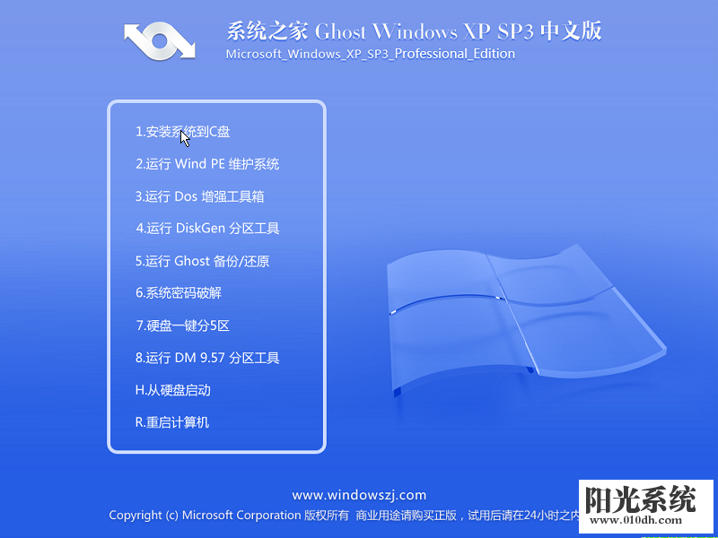 Windows XP Professional-2016-08-25-20-50-01.png