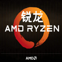 AMD锐龙自动超频工具ClockTuner for Ryzen
